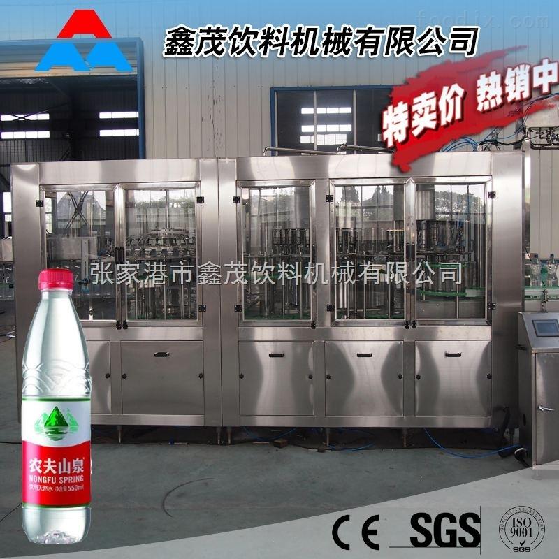 饮料机械|矿泉水灌装机械|矿泉水机械生产线