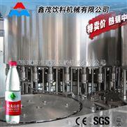 瓶装生产线 矿泉水生产线 纯净水生产线 常压灌装机械设备