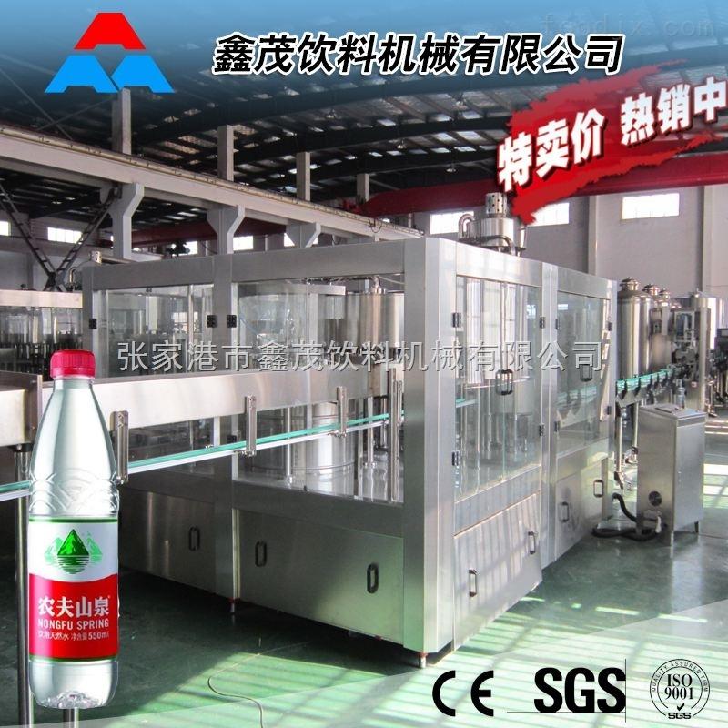 瓶装水灌装生产设备 全自动纯净水灌装机 矿泉水生产线厂家直销