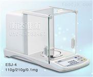 电子分析天平精度高-万分之一电子分析天平-北京衡准