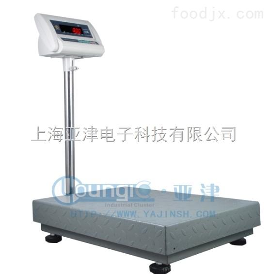 【供应】防潮型台秤KS220系列电子打印台秤100kg电子秤