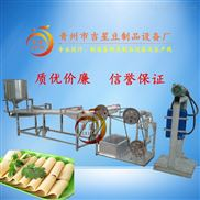 三米-厂家直销 千张机 豆制品加工设备 干豆腐机 质优价廉