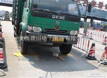 SCS-120120噸便攜式軸重秤多少錢