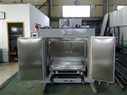 銹鋼百葉烘干機,乳白花生烘烤爐,花生機械,花生設備