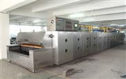 专业生产红外线隧道炉