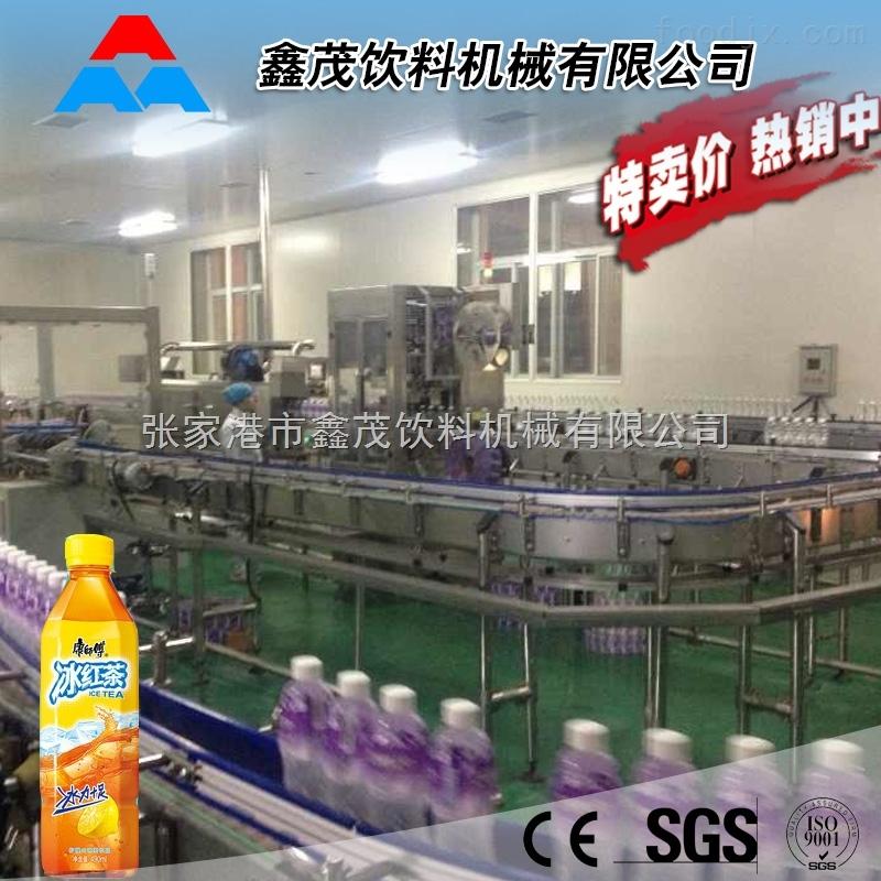 饮料机械厂家供应自动饮料机械 三合一饮料灌装机械小型茶饮料生产线