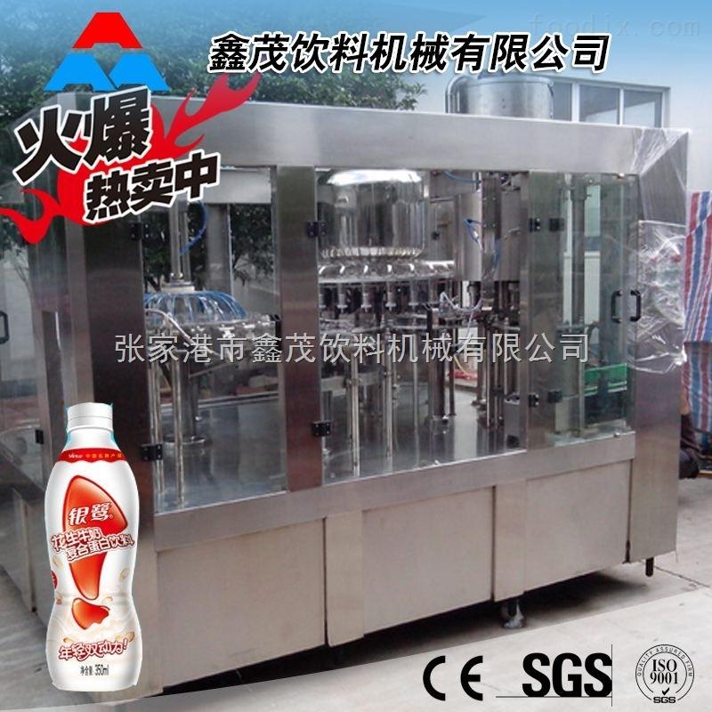 全自动果汁饮料机械、热灌装饮料机器、茶饮料生产线 果汁生产设备果酒生产线