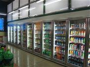 超市冷柜 冷藏陈列柜 展示冷柜