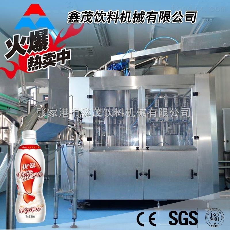 豆奶灌装机植物蛋白全自动灌装生产线