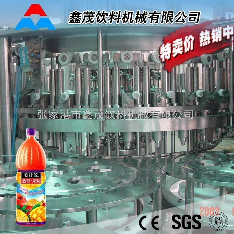 三合一热灌装机 果醋饮料生产线 全自动果汁灌装机 三合一型灌装设备