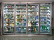冷柜 铝合金饮料柜  蛋糕保鲜柜 饮料柜 糕点展示柜