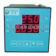 高溫在線溶氧儀 工業溶解氧儀