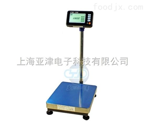 【供应】电子台秤TCS-30kg智能电子台秤化工行业专用