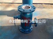 自动反冲洗过滤器ZPG-II/反冲洗过滤器生产厂家