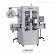 全自動套標收縮機 熱收縮爐