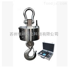 OCS郑州/河北供应OCS-10T无线打印电子吊秤,10吨无线打印吊秤厂家