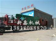 广东日产量100吨水稻烘干机多少钱|江门移动式水稻烘干设备厂家报价