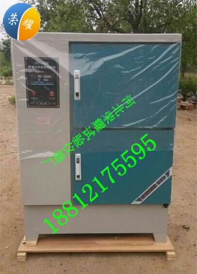 SHBY-40B/60B/90B混凝土标准养护箱(支持定做)
