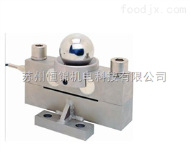 QS-30t苏州/上海供应柯力QS-30T/40T地磅传感器,柯力数字称重传感器销售