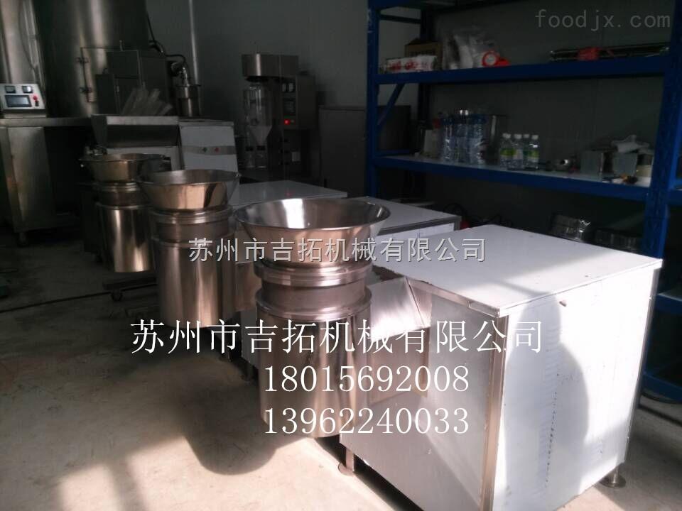 调速旋转制粒机_中国食品机械设备网