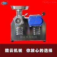新款双电机台式绞肉切肉机强劲绞肉机商用切肉机不锈钢型灌肠机