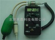 直销氧气分析仪/氧气检测仪/测氧仪
