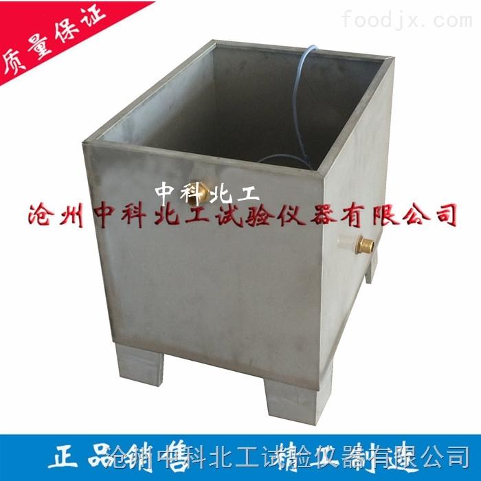 养护室加热水箱