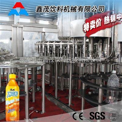 果汁饮品生产线 红茶饮料生产设备 绿茶茶饮料生产线 茶饮料设备
