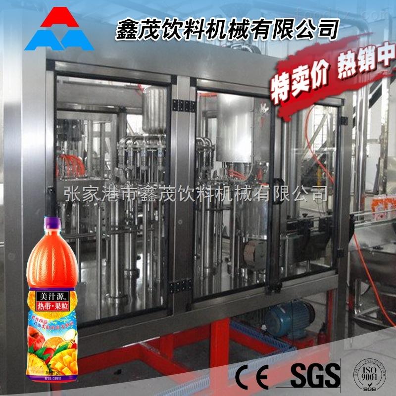 果汁全自动热灌装生产线