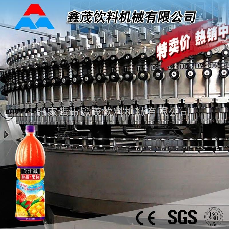 全自动果汁饮料苹果醋灌装生产线