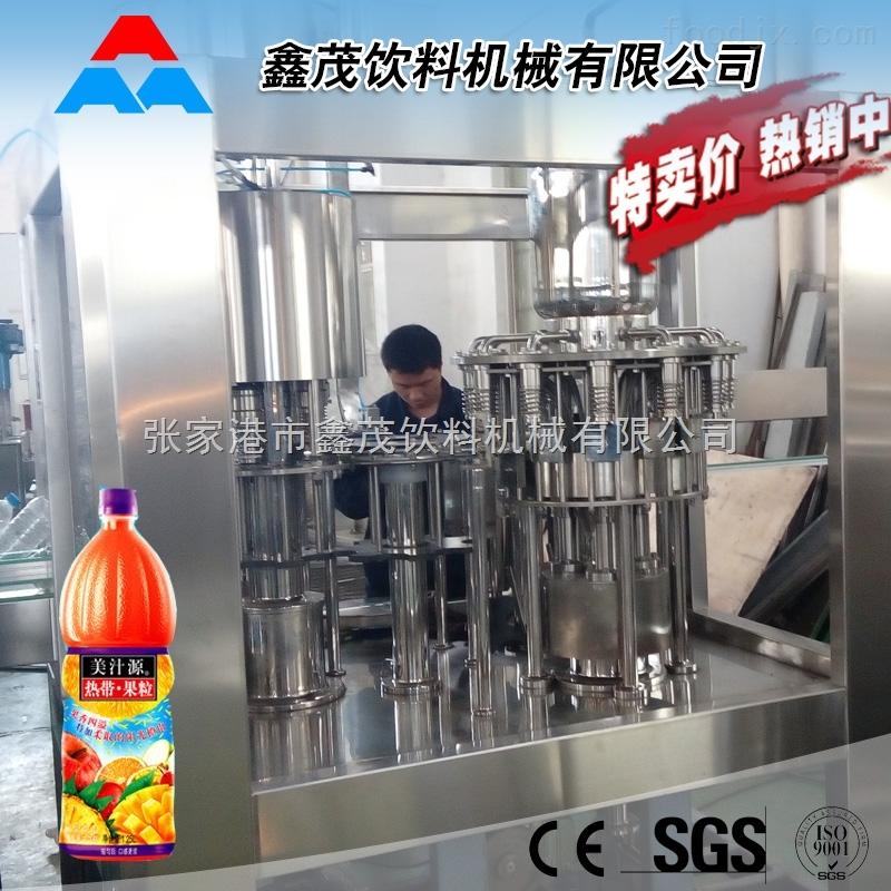 饮料机械  饮料设备 饮品灌装机械 饮品灌装设备
