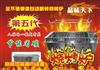 烧烤炉:63x20无烟木炭自动烧烤炉