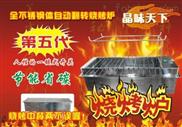 無煙木炭自動燒烤爐