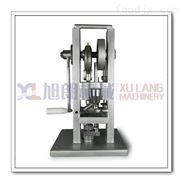 桂林小型單沖壓片機報價
