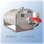 WNS2.0-1.3-Q/Y-卧式燃油燃气锅炉