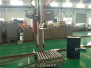 上海称重灌装机,200升铁桶灌装机,防爆型灌装机,灌装机生产厂家及价格