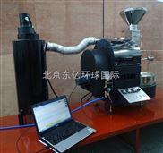 厂家直销 咖啡豆烘焙机 家用咖啡烘焙机 商用咖啡烘焙机 咖啡机