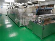 LW-70KWCGA-低价销售豆制品微波杀菌设备 微波烘干设备食品杀菌设备