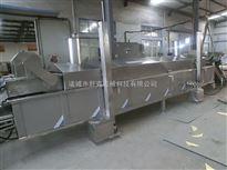薯片隧道式油炸机 膨化食品油炸线