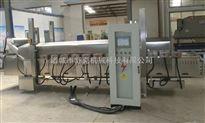 SDY-L2500节能式连续油炸机 电加热连续式油炸流水线