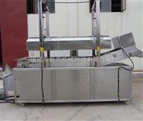 SKYLD6500叉烧油炸设备 全自动油炸流水线