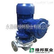 廠家直銷IHGB50-100型不銹鋼防爆立式管道化工泵/不銹鋼化工管道泵