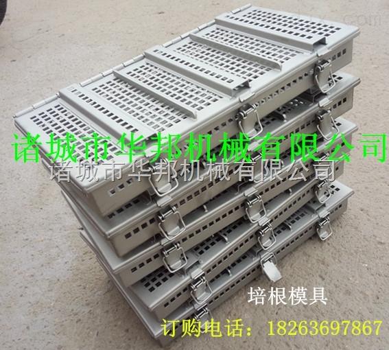 新型培根模具 304不锈钢培根模具厂家直销 冲孔培根模具