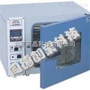 鼓风干燥箱/鼓风恒温干燥箱/电热恒温鼓风干燥箱