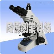 三目生物显微镜/生物显微镜
