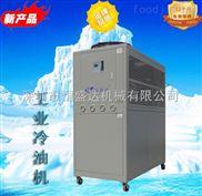 风冷式油冷却机