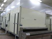 流态化式单体速冻机