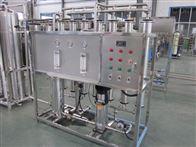 多功能自动纯净水处理设备