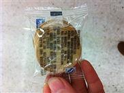 成都太川机械月饼包装机