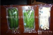 蔬菜包装机怎么包装? 蔬菜全自动包装机